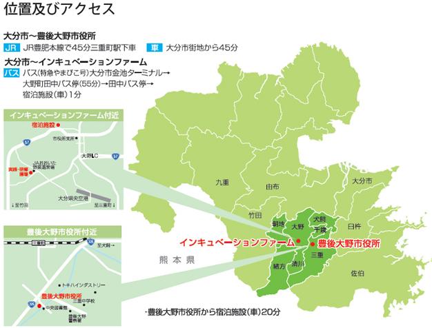 大分県の豊後大野市の位置と地図 概要図
