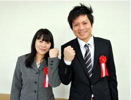 大分県大分市出身 麻生竜誠・祐三子 夫妻