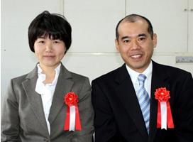 千葉県出身 川井元・智美 夫妻