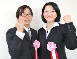 三重県出身 黒川夫妻