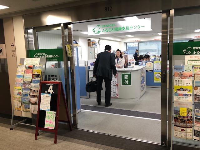 九州・山口・沖縄IJUフェア